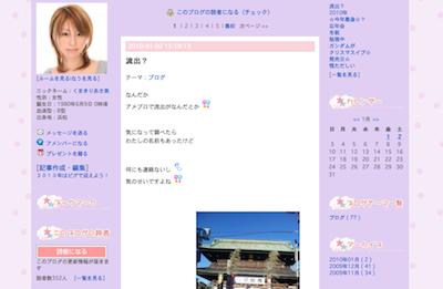 100103_kumakiri002