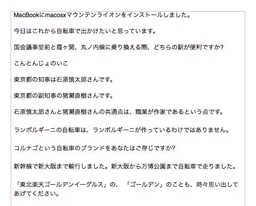 120727_onsei