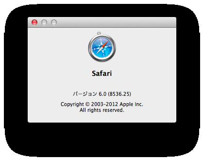 120726_safari6