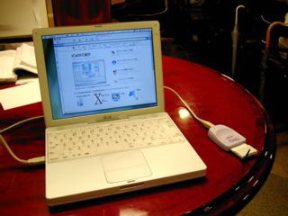 Ibook_with_slipper