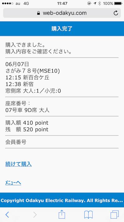 IMG_2954