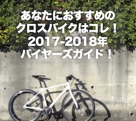 Cross_2018_oer