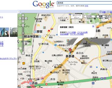 Googlest001