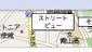 Googlest002