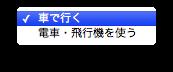 081029_map03